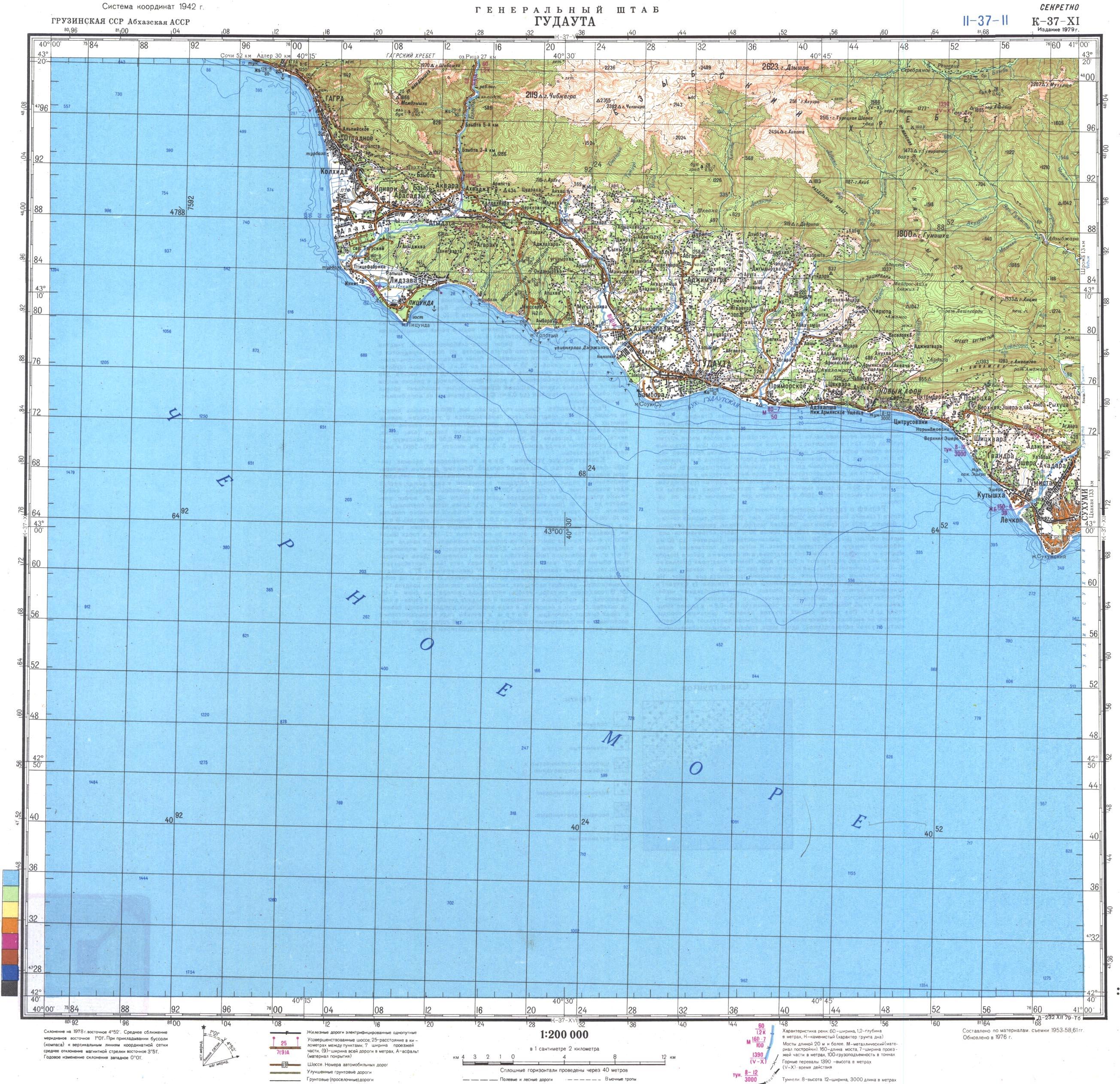 Топографическая карта Грузии
