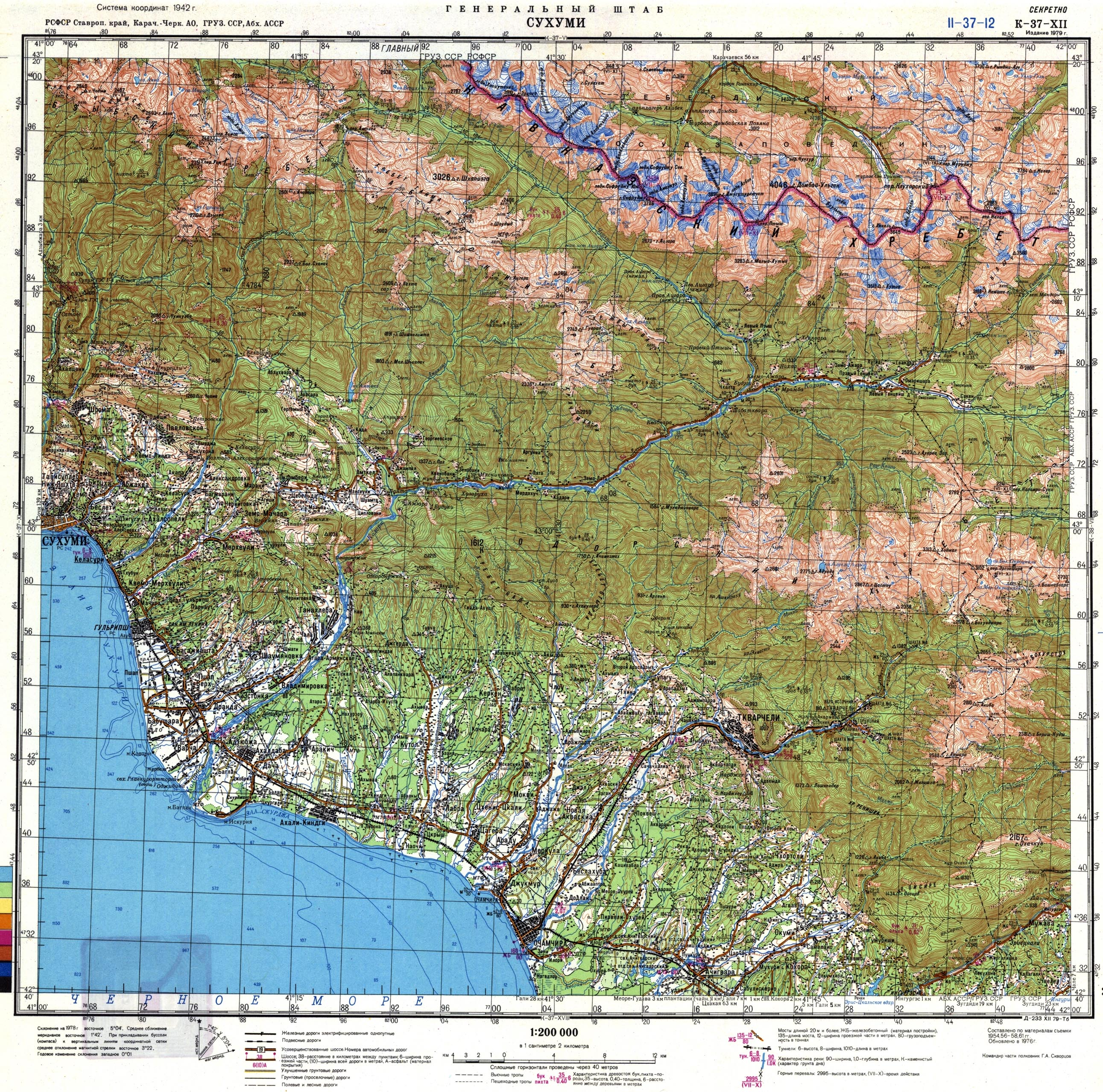 Карту Грузии В Формате Nm3